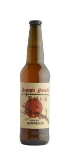Birra Hattori Hanzo Birrificio Mukkeller