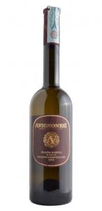 Grappa Di Vin Santo Di Montepulciano 2012