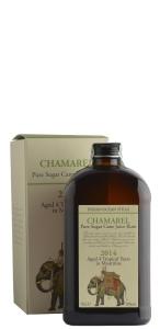 Rum Indian Ocean Stills 4 Anni Chamarel 2014