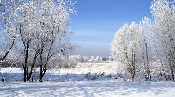 Russia paesaggio